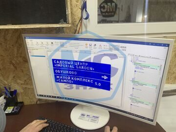Проектирование знака индивидуального проектирования ЗИП